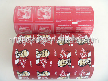 Silver Laminated Composite Butter Foil Wrapper Tea Bag Paper Roll Chocolate Foil Paper