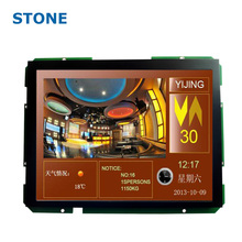 "12.1"" tft lcd touch dispaly screen monitor touch screen customized"