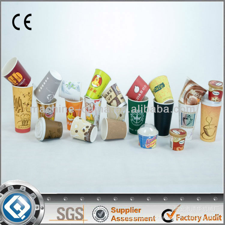 cheap paper cups square paper baking cups paper cup