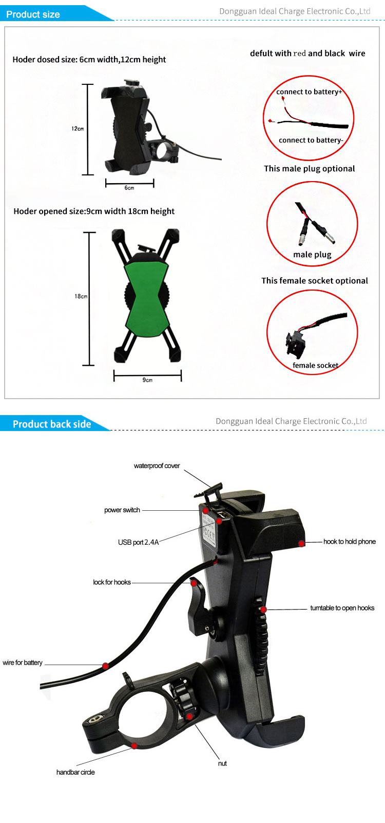 original factory gps motorcycle usb phone charger waterproof with 4 leg phone holder