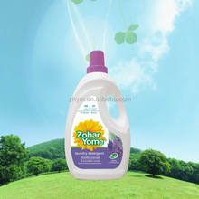 ZoharYome antibacterial laundry detergent liquid 2000ml supplier