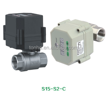 "High quality DN20 3/4"" 9-24V SS304 Electric Timer Controlled automatic water ball valve"