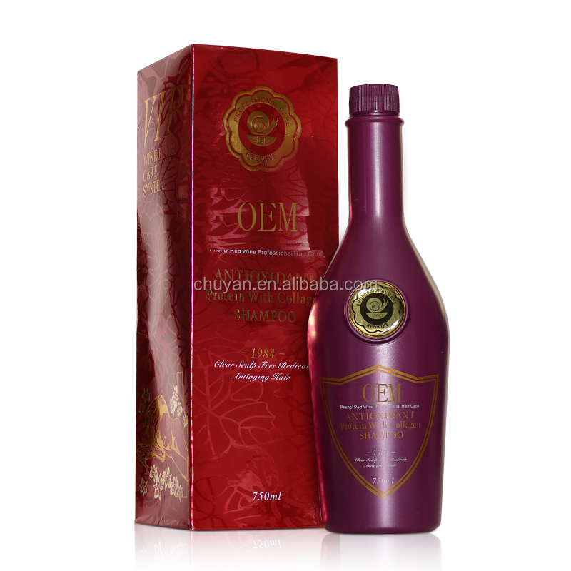 750ML OEM/ODM protein with Collagen hair conditioner for beautiful healthy hair