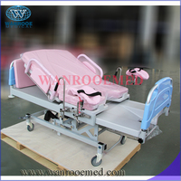 ALDR100B electric birth bed,electric delivery table