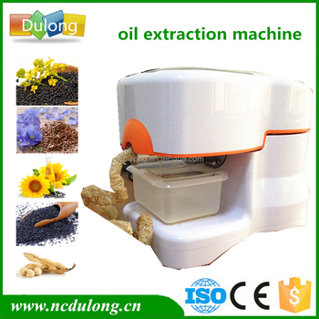 New advanced home use small oil press machine with stainless steel inner parts