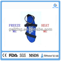 GEL HOT COLD FOOT MASSAGE INSOLE