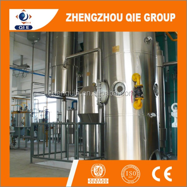 Small Oil Refining Machine