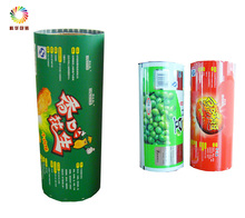 Food packaging pouch laminating film roll