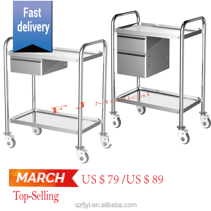 Fast Delivery quality hospital carts /Medical trolley