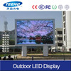 Raintight P16 LED Display Screen Iron Cabinet Outdoor LED Display Screen