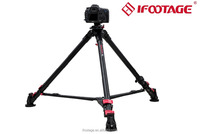 iFootage professional and safety tripod T5 with high stability