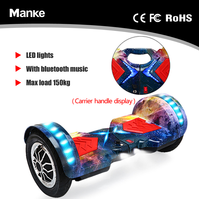 700 watt Stand up Cheap Electric Hoverboard 2 Wheel Hoverboard Factory Directly Sell