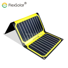 Flexsolar Portable USB High Efficiency Mono Foldable 12v solar panel car battery charger