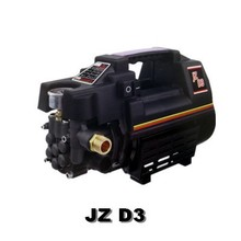 JZ D3 high power bicycle wheel motor kits,electric bike parts