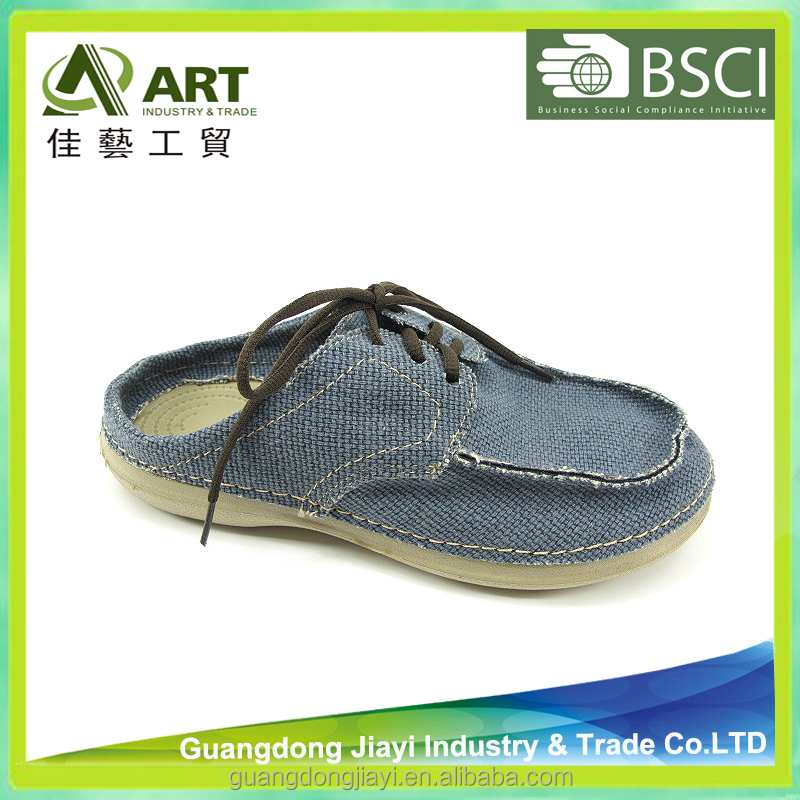 Fashion Mens Canvas Loafers Shoes Summer Casual Shoes