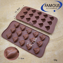 poop shaped silicone chocolate praline mould for cake / cookie / biscuit / candy / chocolate / jelly / fondant