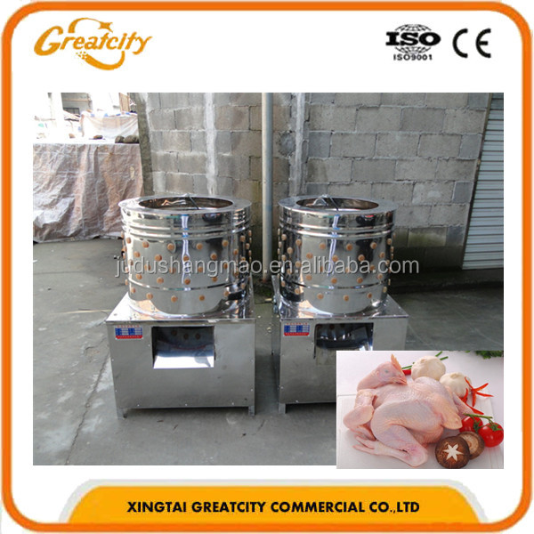 chicken plucker for sale,automatic chicken plucker machine