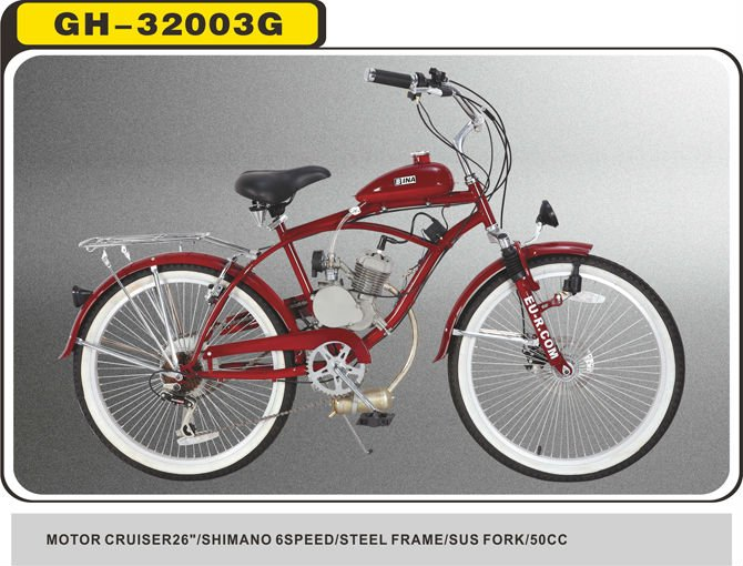 "26""gas motor cruiser,beach bike,moto bicycle"
