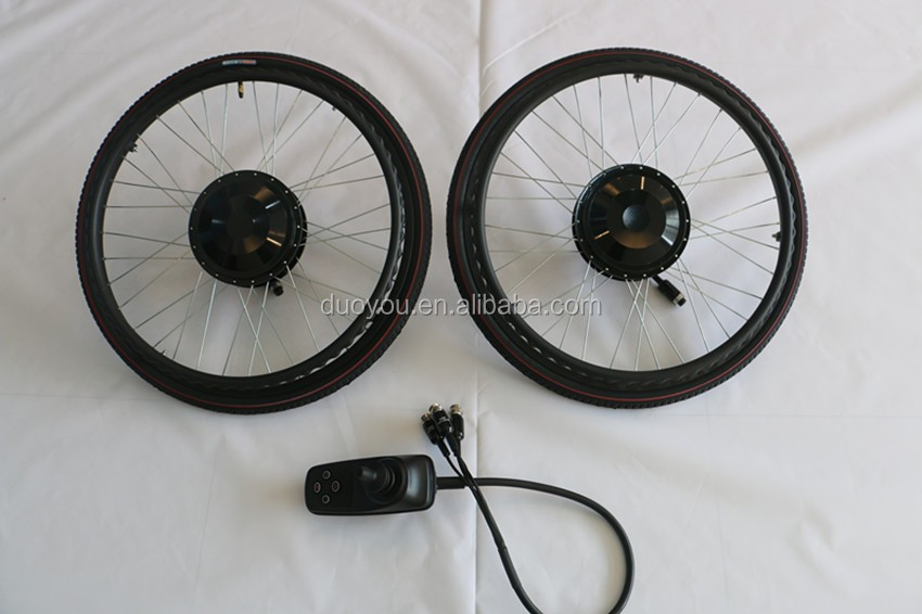 Electric Wheelchair wheel hub motor 24V 180W 24""