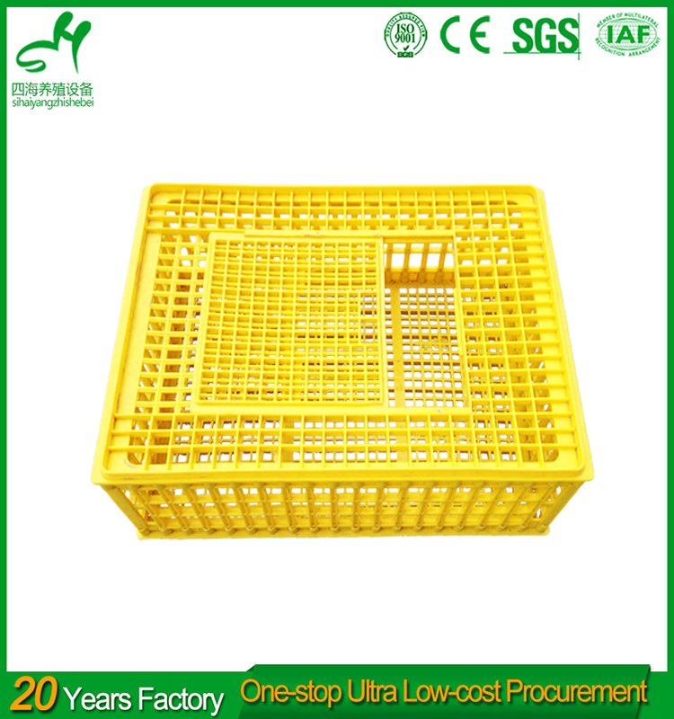 Good Quality Top Selling Plastic Turnover Basket For Chicken,Duck ,Peigon