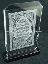 Ayat Kursi Crystal Islamic Gifts