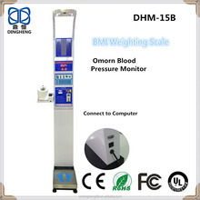 DHM-15B Coin slot Laboratory Balance Type scale weighing lab balance portable with ultrasonic height sensor