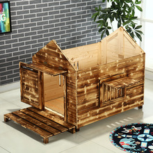 Custom Wholesale Ourdoor Large Wooden Dog House For Sale , Wooden Dog Kennel Cages Factory Direct Cheap Price