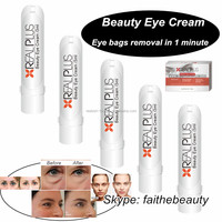 Natural vitamins remove eye bags eye cream