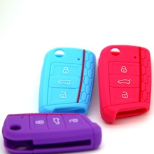 Newest car remote key case silicone ,Environmental protection rubber car key skin