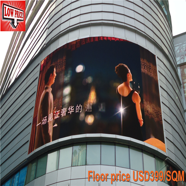 P8 Led Display China Suppliers Looking For Distributors SINGAPORE