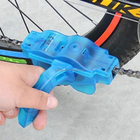 Portable Mountaineer Mountain Bicycle Cycling Bike Chain Cleaner Clean Machine Brushes Scrubber Wash Outdoor Sports Tool kits