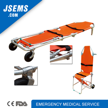EMS-A119 Foldable Evacuation Stair Chair Stretcher