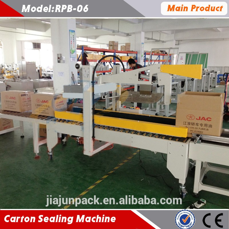 Automatic flaps folding carton sealer with factory price