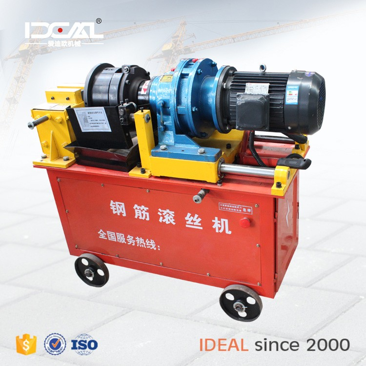 Professional Thread Rolling Machine used thread rolling machine price