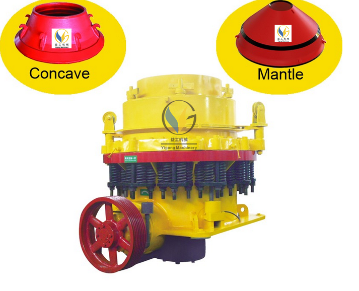 Stone Crusher Spare Parts Swing Jaw Plate Crusher Parts