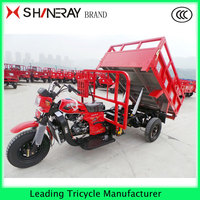2016 heavy duty hot sale CHINA TIPPER 3 WHEEL CARGO TRICYCLE