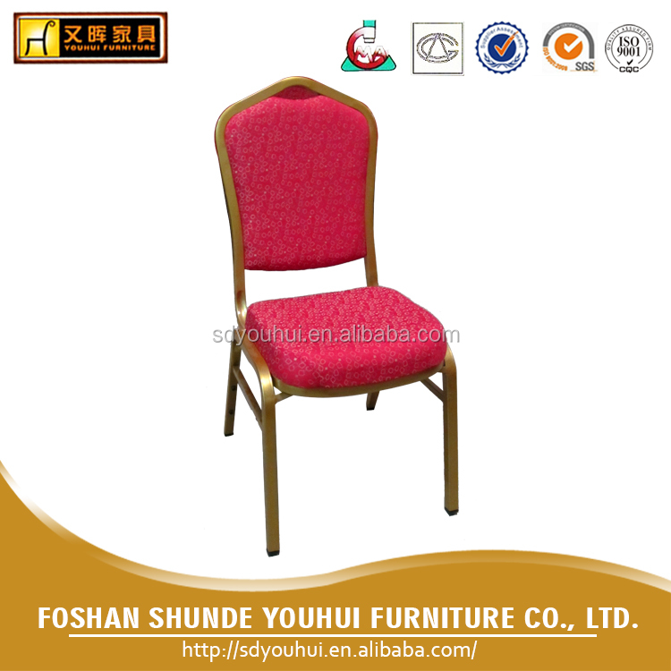 High density molded seat cushion hotel furniture / hotel banquet chair / Rocking chair