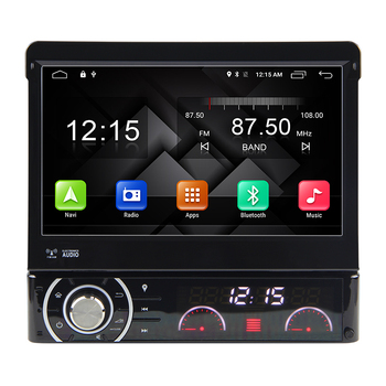 7'' Single Din MT3561 Android6.0.1 Universal Car DVD Player with Built-in Wifi +4G LTE TPMS etc DW7090