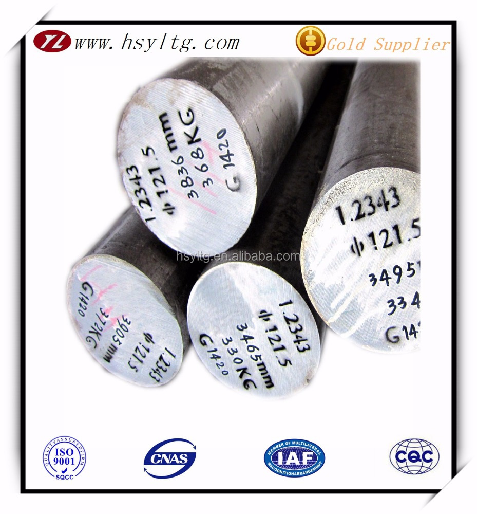 AISI H11 DIN1.2343 hot work die steel
