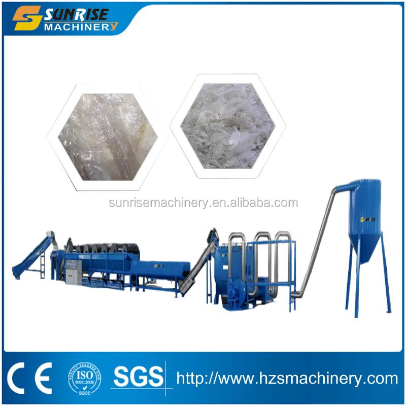 plastic recycle machine pp pe waste film washing machine