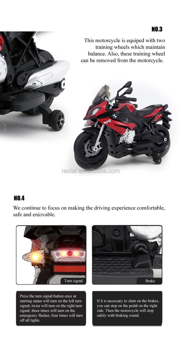Electric baterry ride on balance toy motorbike Rastar BMW kids motorcycle