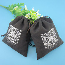 Wholesale Custom Drawstring Suede Jewelry Pouches