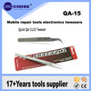 Professional Supply Precision Mobile Repair Curved Steel Tweezers HRC40-45