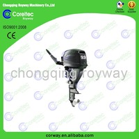 long/short shaft recoil/electric start 8hp 4 stroke outboard motor