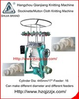 QJY-WD-445A Stockinette/Mutton Cloth Knitting Machine