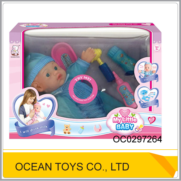 Lovely toy drink milk baby dolls with IC/sounds OC0297264