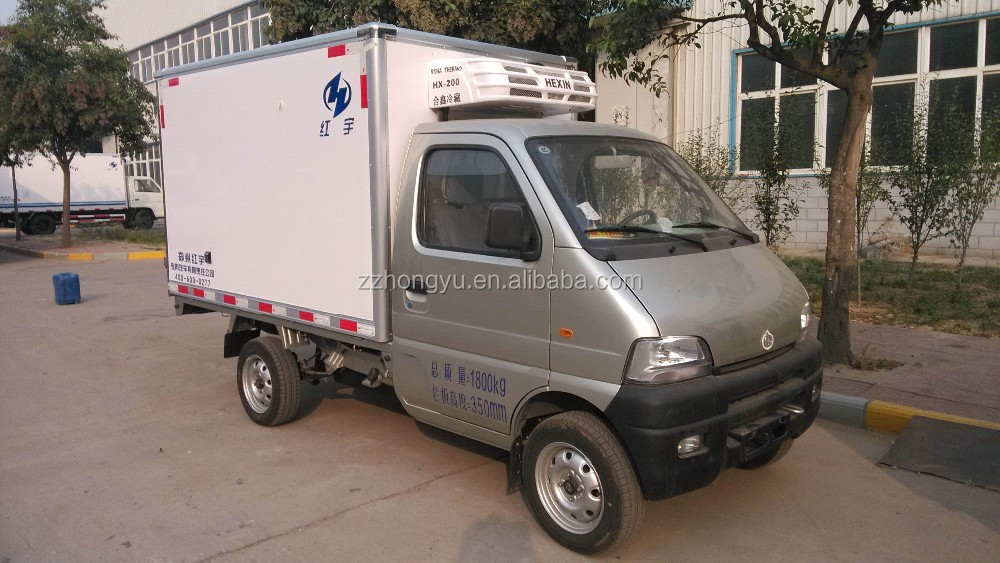 small freezer truck of changan 0.5t-1t light freezer trucks for sale,mini Refrigerator truck