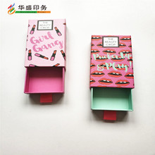 Custom print skin care cardboard <strong>liquid</strong> lipstick packaging box packaging