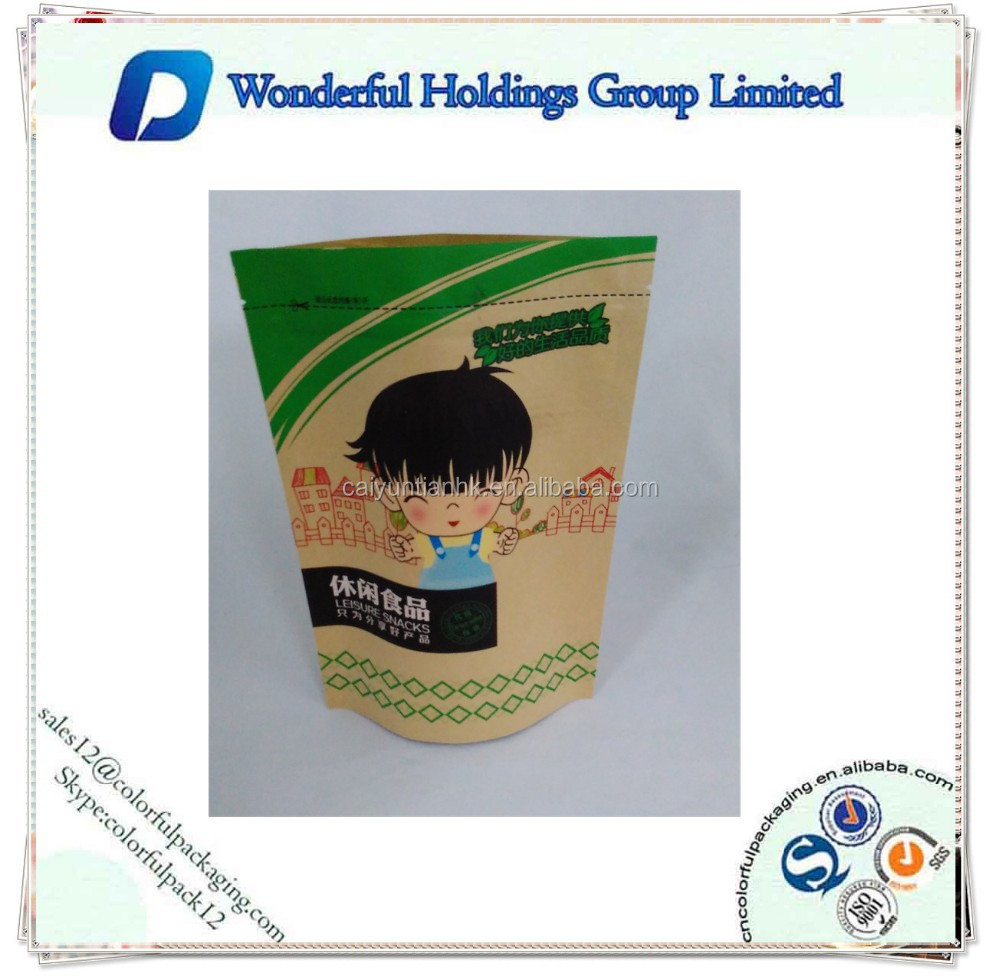 stand up kraft paper bags for leisure foods / Kraft paper valve bag with zip/Leisure food packaging bags Brown paper bag