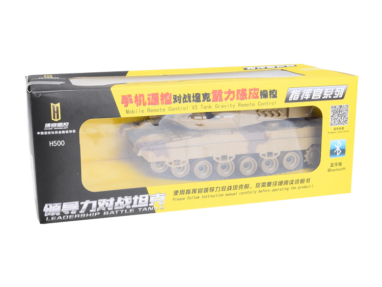 Factory Direct Bluetooth Control 1 36 RC Battle Tank